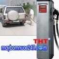 may bom dau piusi self service 70 fm